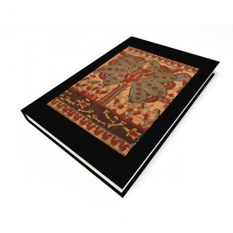 """The Lord Krishna"" Blank Journal"