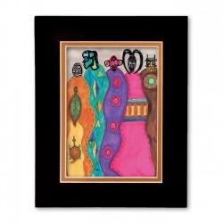 """Heritage"" Matted Print, art by Aileen Ishmael"