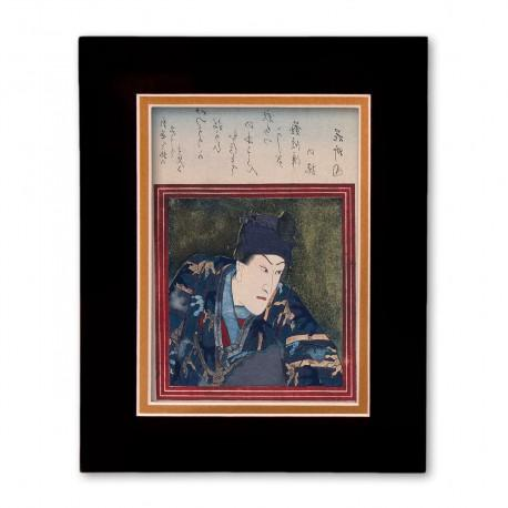 """Danjuro #8"" Matted Print with Japanese Wood Block Print Artwork"