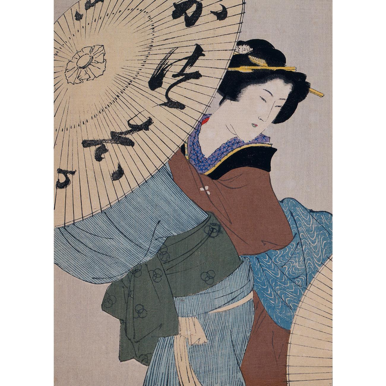 Japanese Woman Umbrella 1 Woman With Umbrella